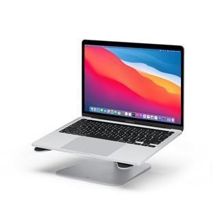 Suporte ajustável HiRise para MacBook Pro e MacBook Air - Twelve South